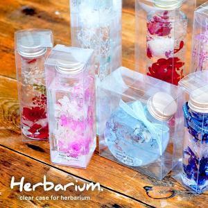 ハーバリウム キット クリアケース 角瓶用 1...の詳細画像1