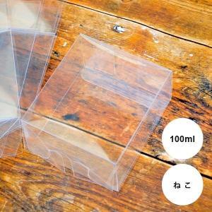 ハーバリウム キット クリアケース サークル・ネコ瓶用 100ml 10枚セット ディスプレイケース 花資材 道具 材料 オイル japangift