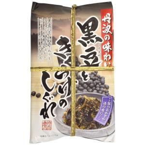 黒豆ときくらげのしぐれ (220g)|japangift
