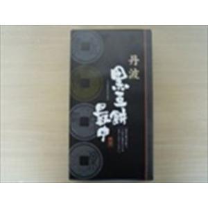 黒豆餅最中 (10個)|japangift