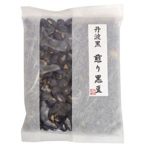 2個以上から注文可|煎り黒豆 (和紙袋) (80g)|japangift