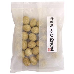 2個以上から注文可|きな粉黒豆 (和紙袋) (80g)|japangift