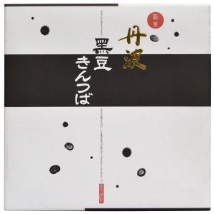 丹波黒豆きんつば (9個)|japangift