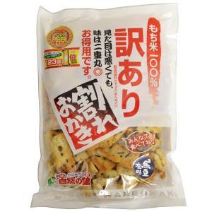 訳あり 割れ黒豆かき餅 (240g) 食品 お菓子|japangift