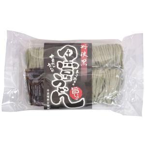 黒豆うどん (袋入・トレー) (120g×3)|japangift