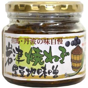岩津焼ねぎ黒豆地味噌 (210g)|japangift