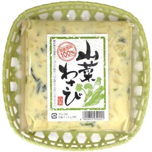 山菜わさび (200g)|japangift
