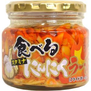 食べるにんにくラー油 (180g)