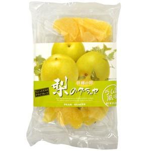 【商品お届けまで最大約2週間】梨のグラッセ (180g)