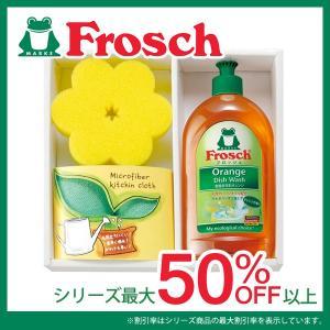 内祝い 内祝 フロッシュ Frosch キッチン洗剤ギフト セット オレンジ FRSS-151 ギフト 結婚 引き出物 出産 快気祝い お返し 引越し ご挨拶 香典返し|japangift
