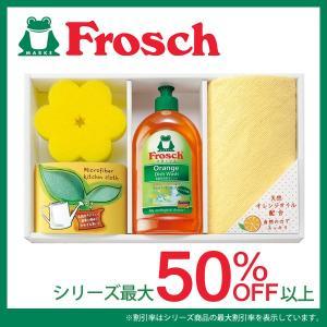 内祝い 内祝 フロッシュ Frosch キッチン洗剤ギフト セット オレンジ FRSS-201 ギフト 結婚 引き出物 出産 快気祝い お返し 引越し ご挨拶 香典返し|japangift