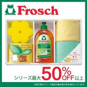 内祝い 内祝 フロッシュ Frosch キッチン洗剤ギフト セット オレンジ FRSS-251 ギフト 結婚 引き出物 出産 快気祝い お返し 引越し ご挨拶 香典返し|japangift