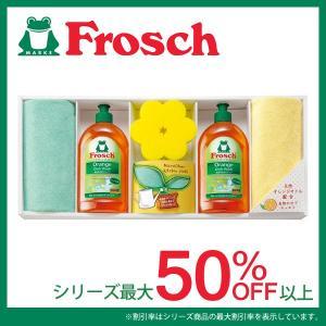 内祝い フロッシュ Frosch キッチン洗剤ギフト セット オレンジ FRSS-301 ギフト 結婚 引き出物 出産 快気祝い お返し 引越し ご挨拶 香典返し 父の日ギフト|japangift