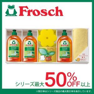 内祝い 内祝 フロッシュ Frosch キッチン洗剤ギフト セット オレンジ FRSS-401 ギフト 結婚 引き出物 出産 快気祝い お返し 引越し ご挨拶 香典返し|japangift