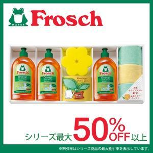 内祝い 内祝 フロッシュ Frosch キッチン洗剤ギフト セット オレンジ FRSS-501 ギフト 結婚 引き出物 出産 快気祝い お返し 引越し ご挨拶 香典返し|japangift