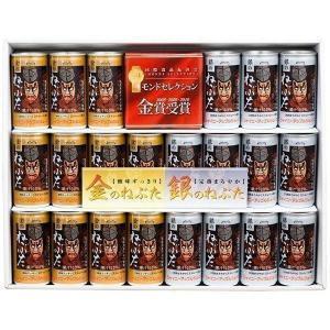 お歳暮 御歳暮 ジュース ギフト 詰め合わせ 内祝い 内祝 お返し シャイニー ねぶたジュースセット 24本入 青森県りんご アップルジュース 100%りんごジュース|japangift