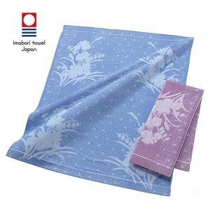 在庫限り半額以下 今治タオル アウトレット タオルケット 花しょうぶ シングルサイズ 2カラー ピンク・ブルー 訳あり わけあり|japangift