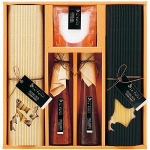 お中元 御中元 ギフト 内祝い お返し ル・パセリ 北海道産小麦使用 パスタセット (HPT-20) ギフト 詰め合わせ