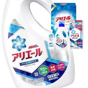 内祝い 内祝 お返し 洗濯洗剤ギフト アリエール&キッチン洗剤セット IA-20R (8) 洗剤 ギフト 詰め合わせ ギフト japangift