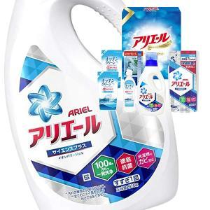 洗剤 ギフト セット 内祝い 内祝 お返し 洗濯洗剤ギフト アリエール&キッチン洗剤セット IA-25R (6)|japangift