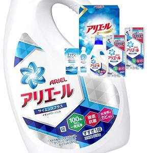 お歳暮 御歳暮 洗剤 ギフト セット 内祝い 内祝 お返し 洗濯洗剤ギフト アリエール&キッチン洗剤セット IA-30R (6)|japangift