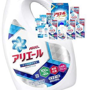 洗剤 ギフト セット 内祝い 内祝 お返し 洗濯洗剤ギフト アリエール&キッチン洗剤セット IA-50R (2)|japangift
