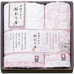 今治タオル ギフト セット 香典返し 内祝い 内祝 お返し 桜おり布 フェイスタオル・ウォッシュタオルセット ピンク ギフト IS7615|japangift