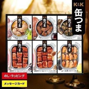 父の日ギフト プレゼント おつまみセット 缶つま ギフト 缶つまレストラン ギフトセット おつまみ アテ 缶詰め 保存食 内祝い お返し KRB-300|japangift