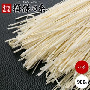 揖保乃糸 そうめん 手延素麺 揖保乃糸 バチ 1kg 袋入[k-n]|japangift
