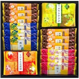 内祝い 内祝 お返し 煎餅 せんべい ギフト セット 詰め合わせ 金澤兼六製菓 兼六の華 KRH-10 (15)