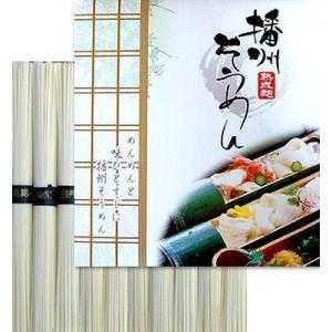 内祝い 内祝 お返し 播州そうめん 素麺 (500g:250g×2) ギフト 詰め合わせ k-s japangift