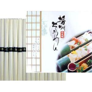 内祝い 内祝 お返し 播州そうめん 素麺 (750g:250g×3) ギフト 詰め合わせ k-s japangift