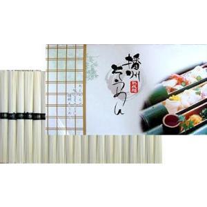 内祝い 内祝 お返し 播州そうめん 素麺 (1000g:250g×4) ギフト 詰め合わせ k-s japangift