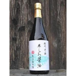 たつ乃屋本店 米しろ醤油 瓶 (720ml)【のし・包装不可】|japangift