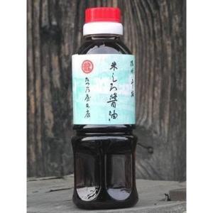 たつ乃屋本店 米しろ醤油 ペットボトル (小) (300ml)【のし・包装不可】|japangift