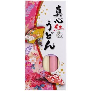 真心紅白うどん 250g (k-s) (20) 【のし・包装別途108円】 japangift