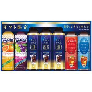 内祝 内祝い お返し アイスコーヒー コーヒー ジュース ギフト 詰め合わせ AGF ファミリー飲料ギフトセット LR-30 (3)|japangift