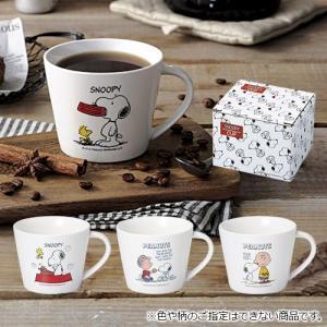 【柄選択不可】 【のし・包装不可】 スヌーピー キャラクター マグカップ ハッピーマグカップ 31053 (48)|japangift