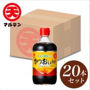 日本丸天醤油 マルテン かつおしょうゆ400ml×20本セット (1ケース) (20)|japangift