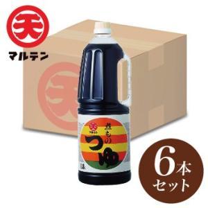 日本丸天醤油 マルテン 煮ものつゆ1.8L×6本セット (業務用1ケース)【熨斗・ラッピング不可】 (6)|japangift