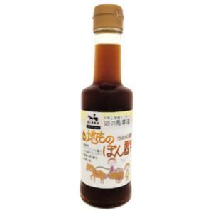 名城ソース 地ものポン酢 200ml (メイジョーソース)【のし・包装不可】|japangift