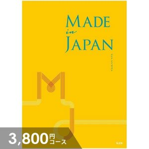 ●made in Japan メイドインジャパン MJ06 ●商品内容:ページ数:168ページ・商品...
