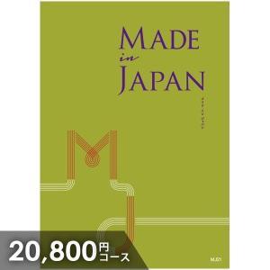 ●made in Japan メイドインジャパン MJ21 ●商品内容:ページ数:160ページ・商品...
