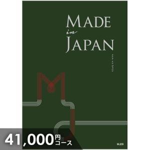 カタログギフト 内祝い 内祝 made in Japan メイドインジャパン (MJ29) 4100...