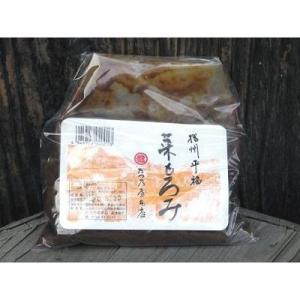 たつ乃屋本店 菜もろみ 袋 (300g)【のし・包装不可】|japangift