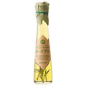 さら味オイル ローズマリー ひまわり油プレミアムオイル 110g  ひまわり油 圧搾 無添加 食品 調味料 油 オイル【のし・包装不可】|japangift