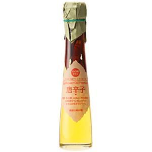 から味オイル 唐辛子 ひまわり油プレミアムオイル 110g  ひまわり油 圧搾 無添加 食品 調味料 油 オイル【のし・包装不可】|japangift