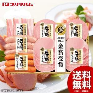 お歳暮 御歳暮 ハム ギフト 詰め合わせ プリマハム 匠の膳 国産豚肉 セット TZS-360 送料無料|japangift