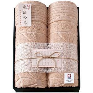 内祝い 内祝 お返し 送料無料 寝具 ギフト 今治 毛布 パイル綿毛布 2P 極選魔法の糸 AI-30020 (4)|japangift