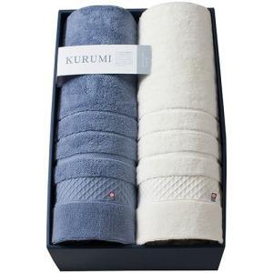 内祝い 内祝 お返し 送料無料 寝具 ギフト 今治 毛布 パイル綿毛布 2P ネイビー ホワイト KURUMI KUM-3055-1 (2)|japangift